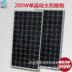 200w单晶太阳能电池板价格_供应商