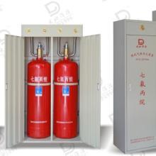70L-180L柜式灭火系统消防灭火设备自动灭火系统柜式七氟丙烷灭火系统批发