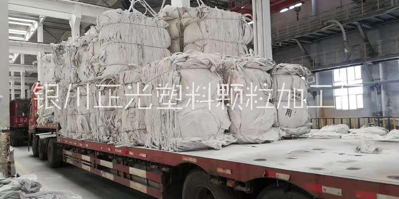 回收铝厂氧化铝吨包袋 新疆铝厂氧化铝吨包袋