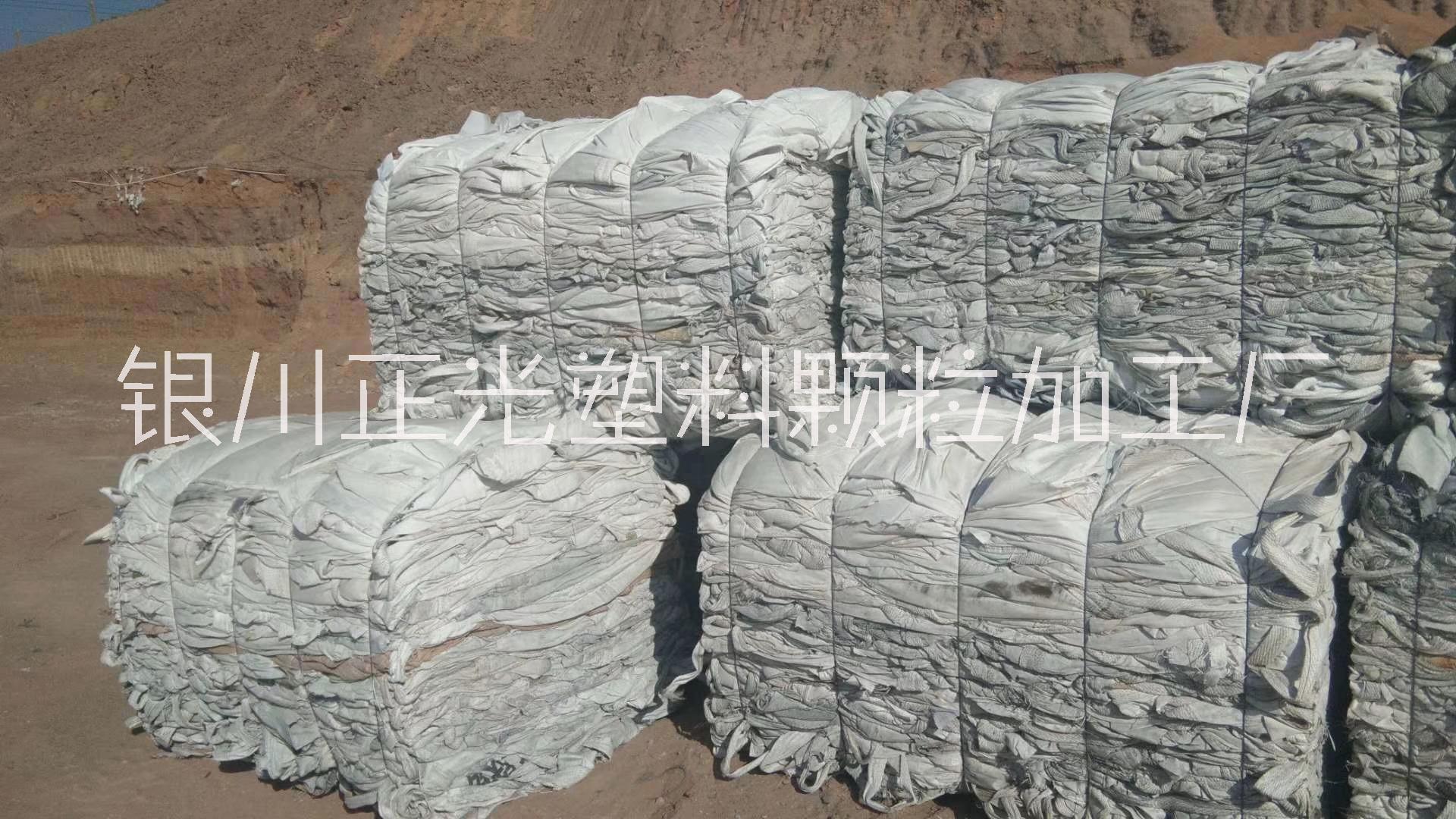 厂家大量回收废旧吨包袋 工厂废旧吨包袋