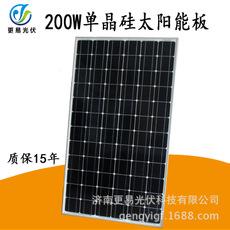 批发家用太阳能电池板_价格