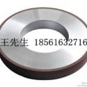 金刚石树脂砂轮图片