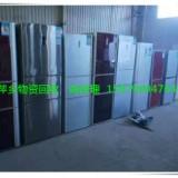 湖南回收冰箱价格-厂家-公司 湖南回收冰箱