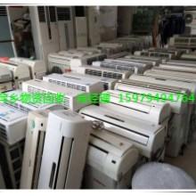 萍乡回收空调,萍乡回收空调价格,萍乡回收空调咨询电话