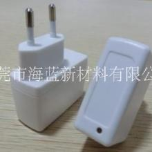 供应用于注塑白色PC/ABS再生料,充电器外壳料,厂家图片
