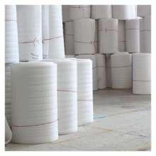 浙江珍珠棉|珍珠棉包装|珍珠棉厂家-义乌市创凯包装材料有限公司批发
