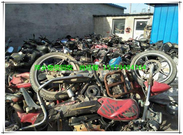 湖南回收摩托车厂家-热线-价格   江西萍乡回收摩托车 湖南回收摩托车
