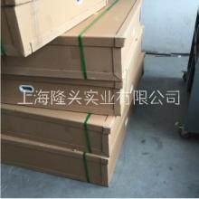 上海蜂窝板厂家,厂家供应蜂窝纸板,多规格纸蜂窝板批发定做图片