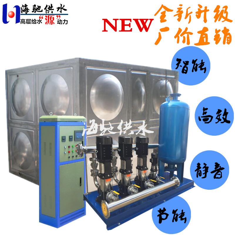 水泵全自动变频系统,价格,报价,厂家,专业放心