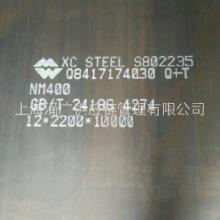 钢厂代理直营NM360,NM400,NM500