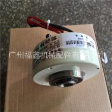 磁粉电机,磁粉制动器厂家供应三菱微型磁粉制动器,超薄磁粉电机,空心轴磁粉制动器批发