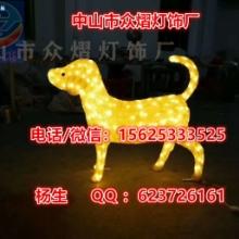 2020圣诞鹿 发光鹿 圣诞灯 发光圣诞灯 造型鹿 立体鹿灯