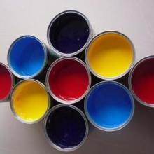 供应大世界油墨——热固油墨