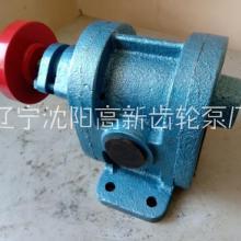 贵州贵阳渣油齿轮泵 重油烧火泵