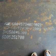 nm400耐磨板 万吨库存*nm400耐磨钢板厂家批发