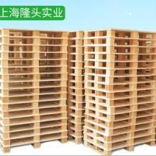 上海木托盘批发价格,上海定制托盘电话,包装箱木托盘供货商批发