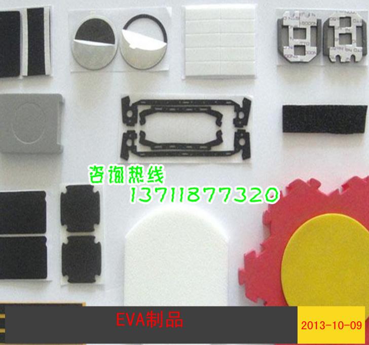 来图定制 EVA垫 环保阻燃耐高温EVA胶垫 消音止滑防火泡棉胶 Eva胶垫