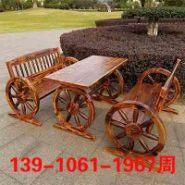 防腐实木桌椅户外车轮碳化木图片