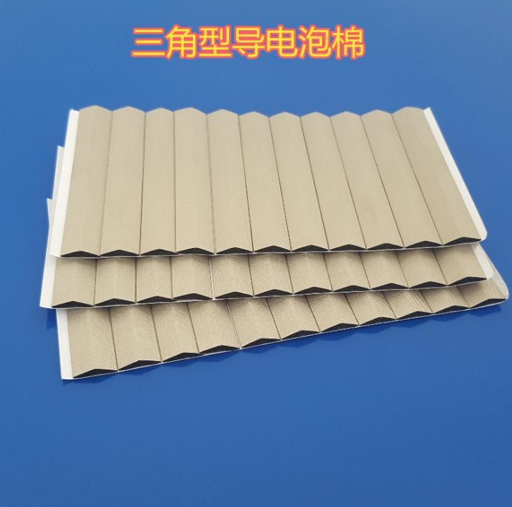 专业生产 阻燃绝缘屏 蔽导电泡棉 D型导电泡棉 绝缘泡棉