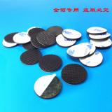 绝缘橡胶垫 自粘橡胶垫 背胶止滑圆形黑色格纹橡胶垫