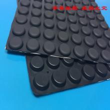 现货供应 黑色橡胶防滑胶垫 耐磨环保无毒无味圆柱形透明胶垫 透明防滑胶垫