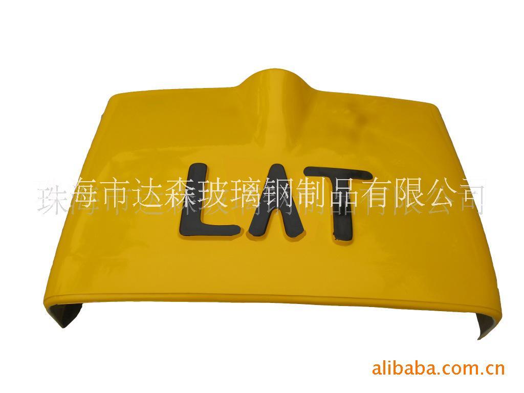 厂家直销玻璃钢 外壳、灯杯外壳、仪器外壳、保护壳,珠海达森玻璃钢欢迎订制