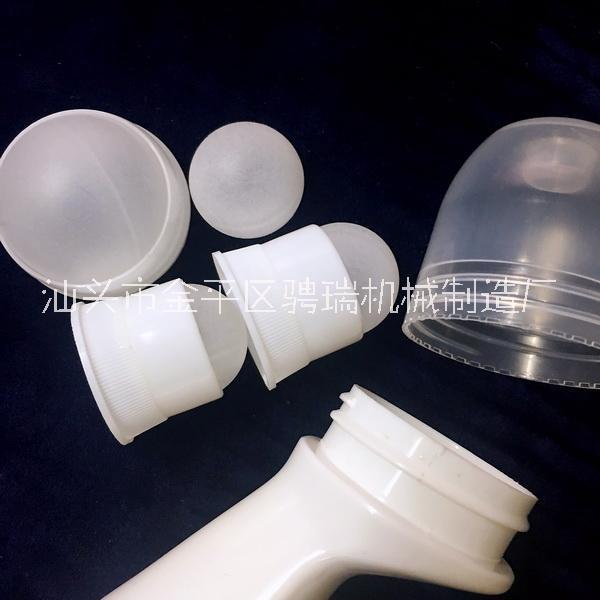 厂家直销自动走珠|球托装配机塑料 |  汕头 塑料珠球托 汕头 塑料珠球托塑料滚珠球装配