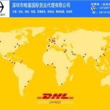 玩具积木 充电宝 电动车 锂电池 成年用品出口美国 皓菡国际物流出口美国电动车