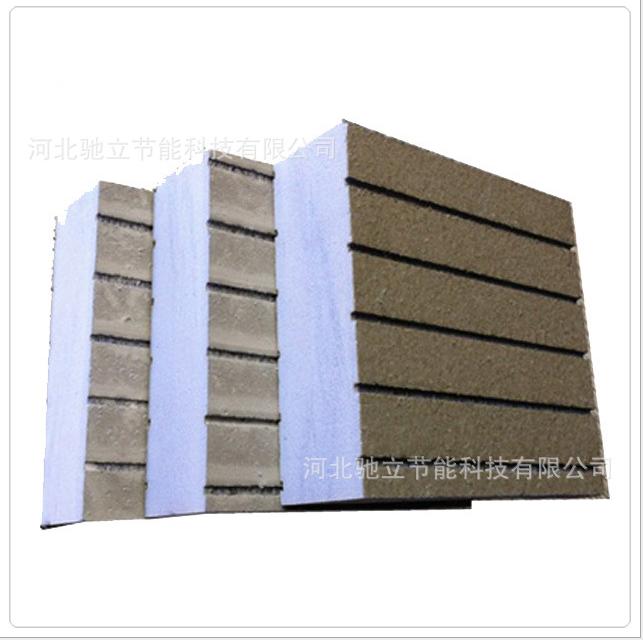 廊坊市b1级阻燃挤塑板报价 XPS挤塑板厂家批发 开槽挤塑板供应 河北挤塑板价格
