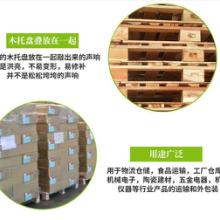 昆山歐標木棧板,定制木質卡板批發,倉庫貨物防潮叉車托板,工業棧板周轉塑膠卡板圖片