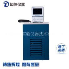 智能恒温器厂家-20~99℃批发