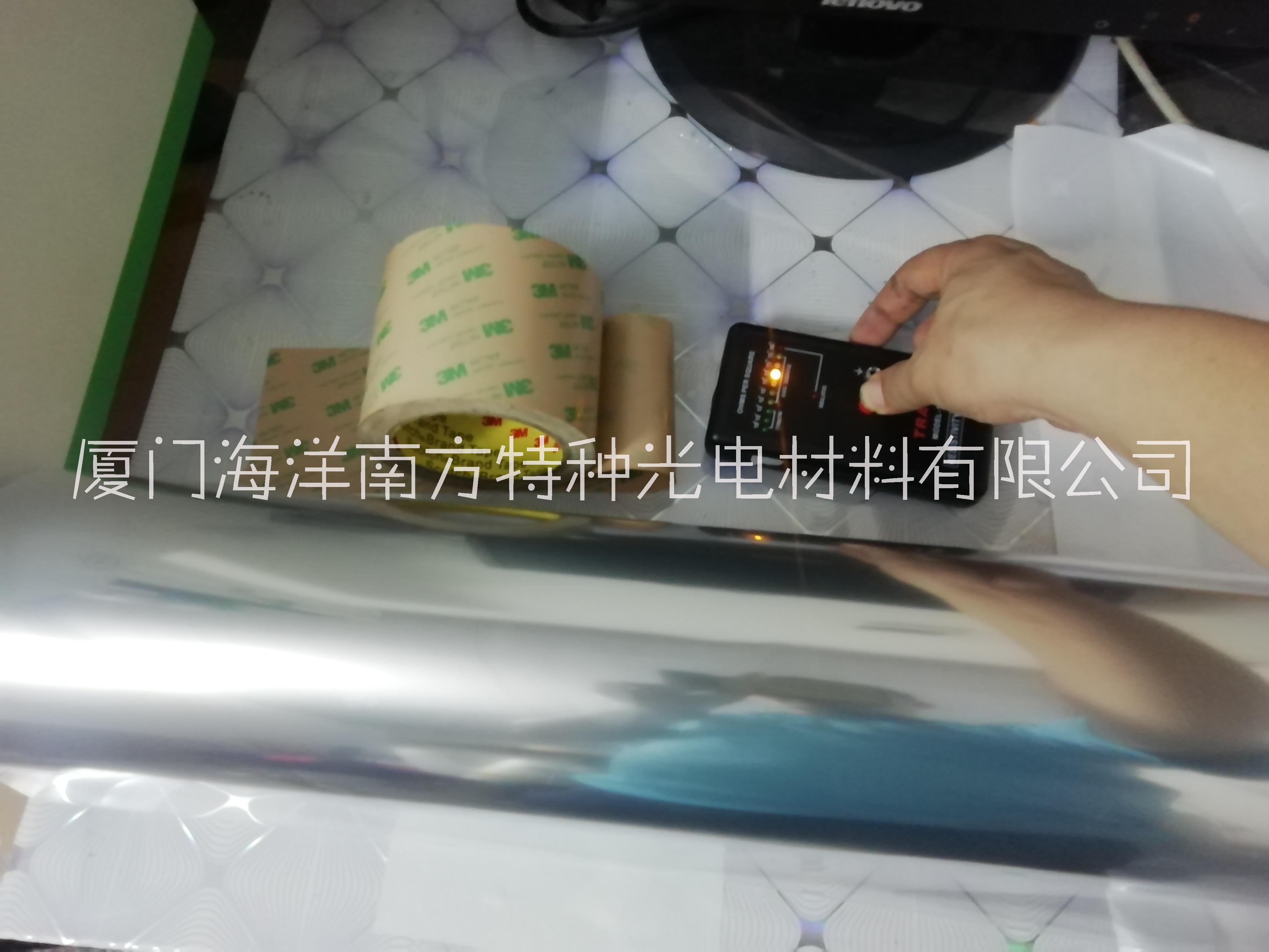3-5.5克防静电PET离型膜  涂布贴胶 模切贴胶离型膜批发 永久防静电PET离型膜在线涂布