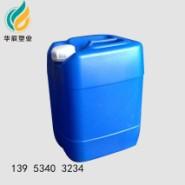 15L塑料桶厂家30升塑料桶图片