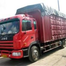 广州到潍坊货运公司 广州到潍坊配送公司 广州到潍坊物流公司