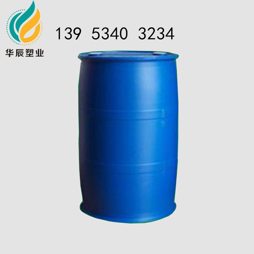 青岛200升塑料桶厂家潍坊200l双口化工桶定制 PE材质耐酸碱耐腐蚀