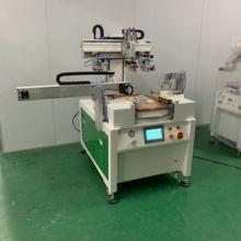 广州市手机电池丝印机厂家、制造、报价、供应商批发