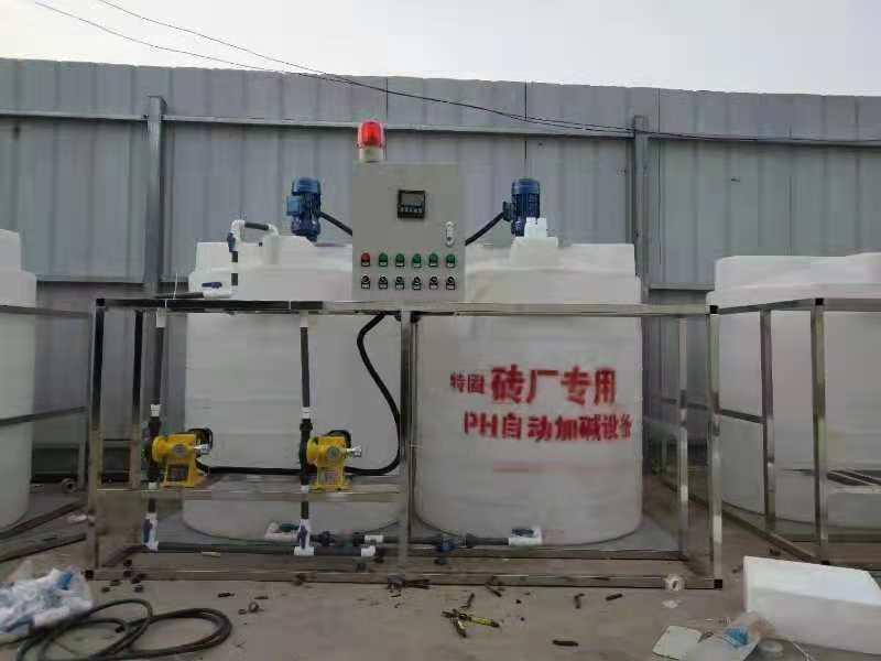 自动加碱机/石灰厂专用加碱机/钢厂专用自动加碱机/化肥厂专用自动加碱机