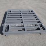 非标物流件货架平台厂家直销/惠州洋成物流系统设备有限公司