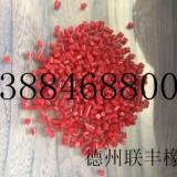 高品质TPU颗粒 薄膜  价格优廉 物流速度  发货快