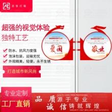 定制铝型材中国风节日圆形龙凤形灯箱批发