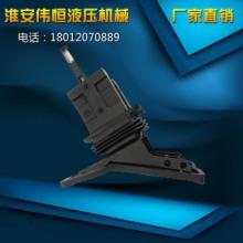 YDL20-20U液控多路阀 装载机液控比例阀 挖掘机液控比例阀 掘进机