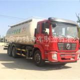 厂家批量供应二十立方粉粒物料运输车全国包上牌