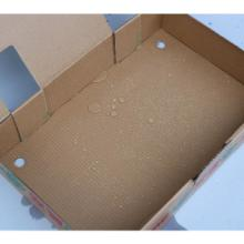 长期供应 日用品包装盒 网上商城包装盒 化妆品烫金包装盒