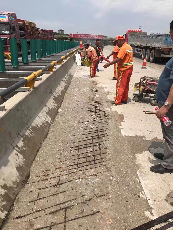 修补破损的混凝土地面、混凝土路面修补料厂家直销