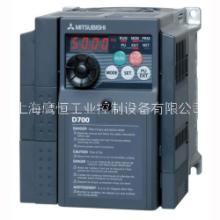 上海鹰恒MITSUBISHI 变频器FR-F740-45K-CH FR-F740-55K-CH供应商批发价