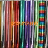 深圳市联恒包装材料有限公司烫金纸 拉丝烫金纸