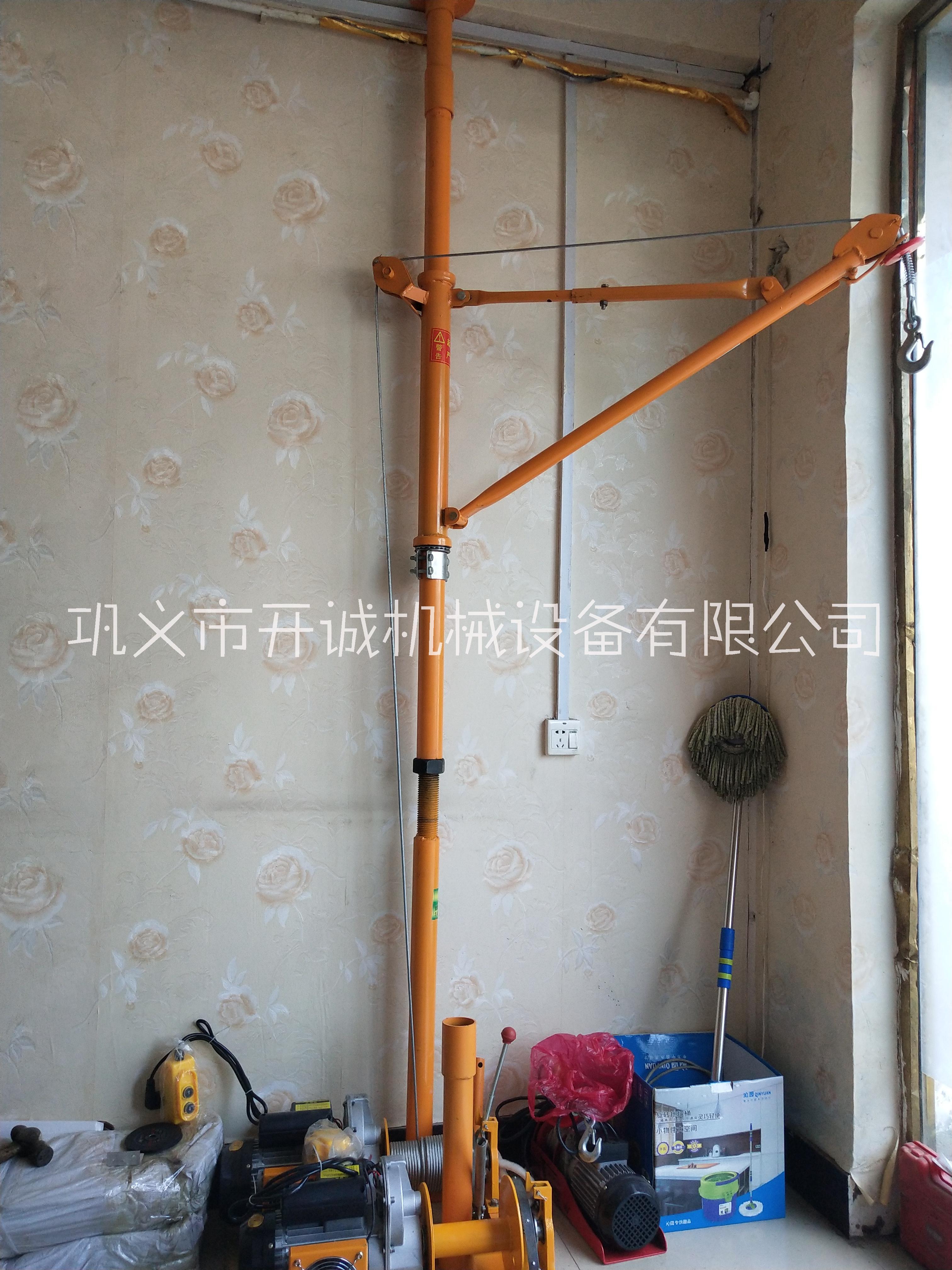 厂家直销便携式小吊机 室内装修吊运机