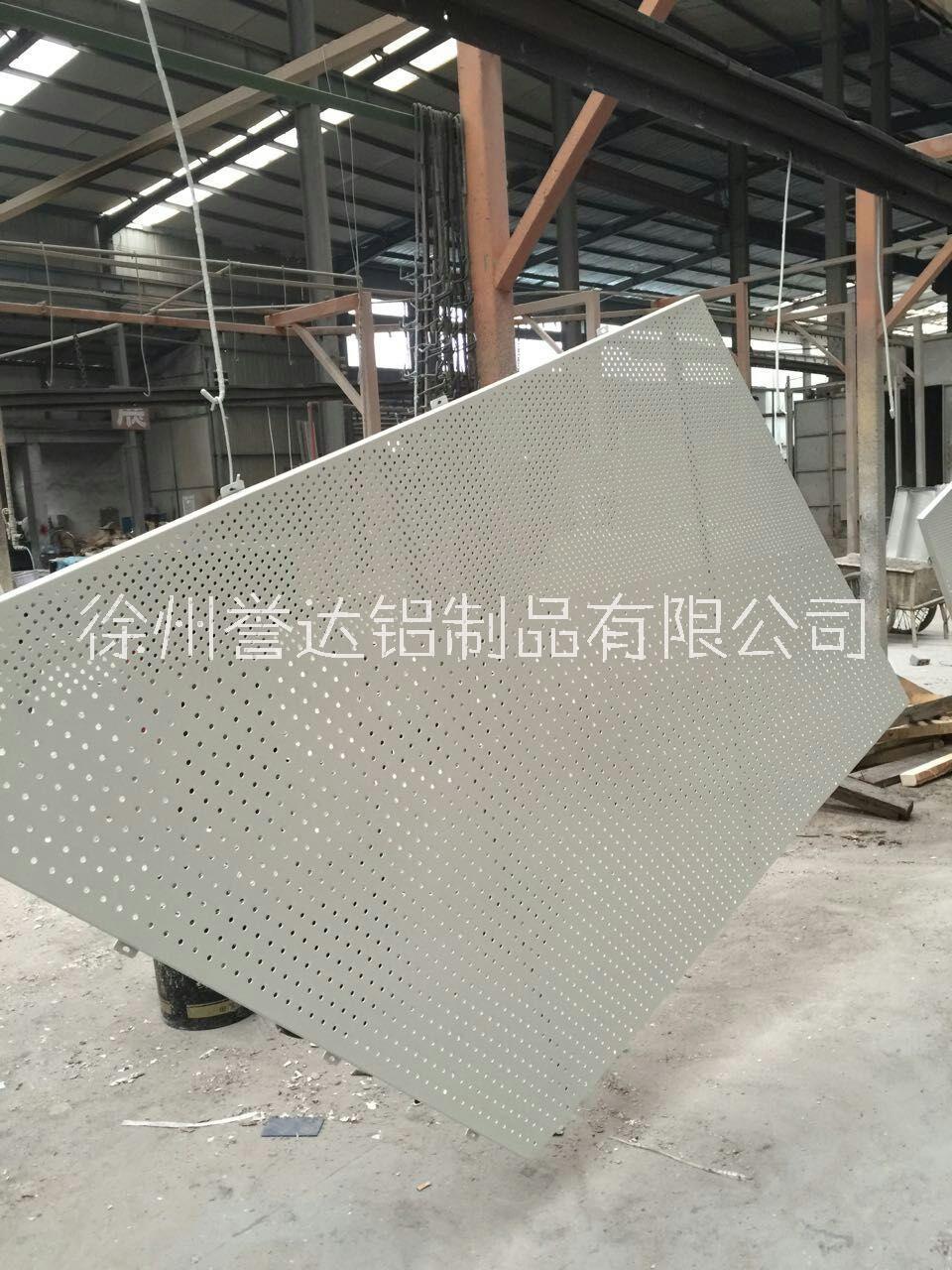幕墙铝单板。冲孔铝板 铝扣板合金铝板加工定制