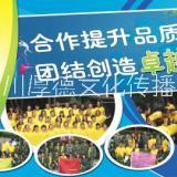 深圳专业拓展机构 企业拓展培训 新员工入职培训 销售团队培训 青少年拓展培训 亲子拓展 户外休闲游