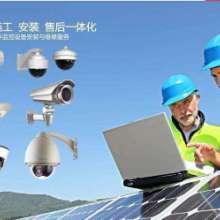 青岛开发区远程监控;黄岛远程监控安装;胶南远程监控安装